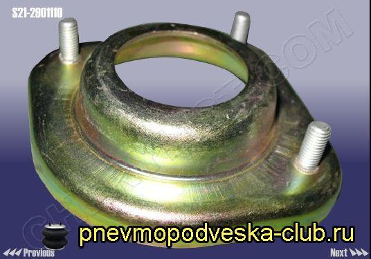 pnevmopodveska_1361705070__s21-2901110.j