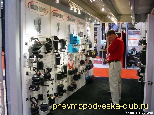 pnevmopodveska_1368942803__9720554.jpg