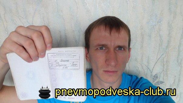 pnevmopodveska_1423738430__3ca7pqqmhw8_1