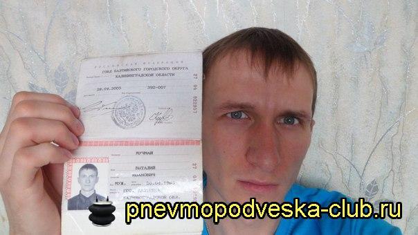 pnevmopodveska_1423738465__st9mw-yrrao.j