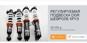 post-2554-0-62271500-1423332710_thumb.jpg