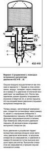 post-299-0-93790900-1486937504_thumb.jpg