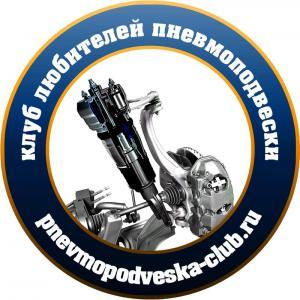 Chelsea-logo copy copy.jpg