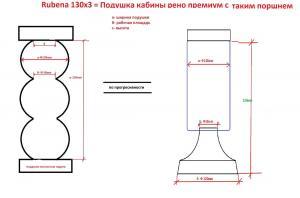 post-303-0-36442600-1365426637_thumb.jpg