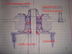 post-1620-0-39078200-1369159383_thumb.jpg