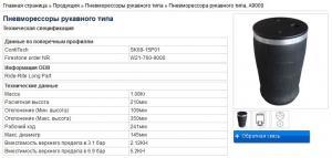 post-790-0-32266300-1383912345.jpg