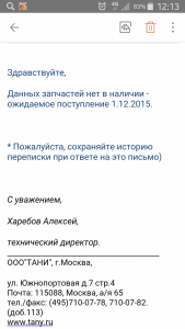 post-10011-0-00597900-1448271626_thumb.png