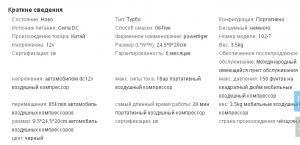 post-2554-0-36318400-1419967831_thumb.jpg