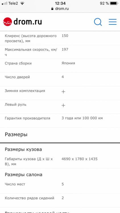 21745DAE-B2BD-4021-8CE2-50EF822201E9.png
