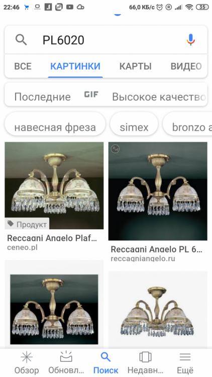 Screenshot_2019-01-29-22-46-50-736_com.google.android.googlequicksearchbox.png