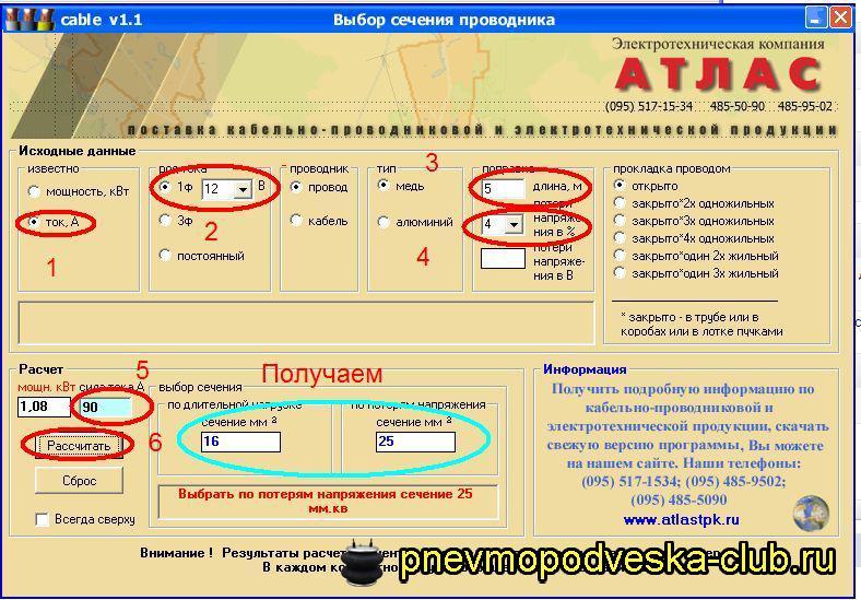 pnevmopodveska_1360111582__.jpg