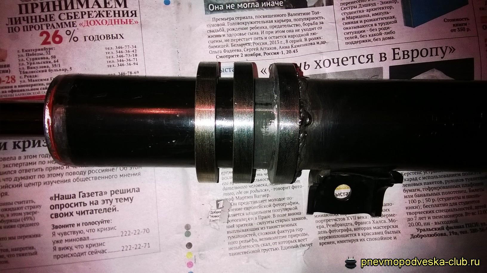 pnevmopodveska_1384625253__wp_20131114_0