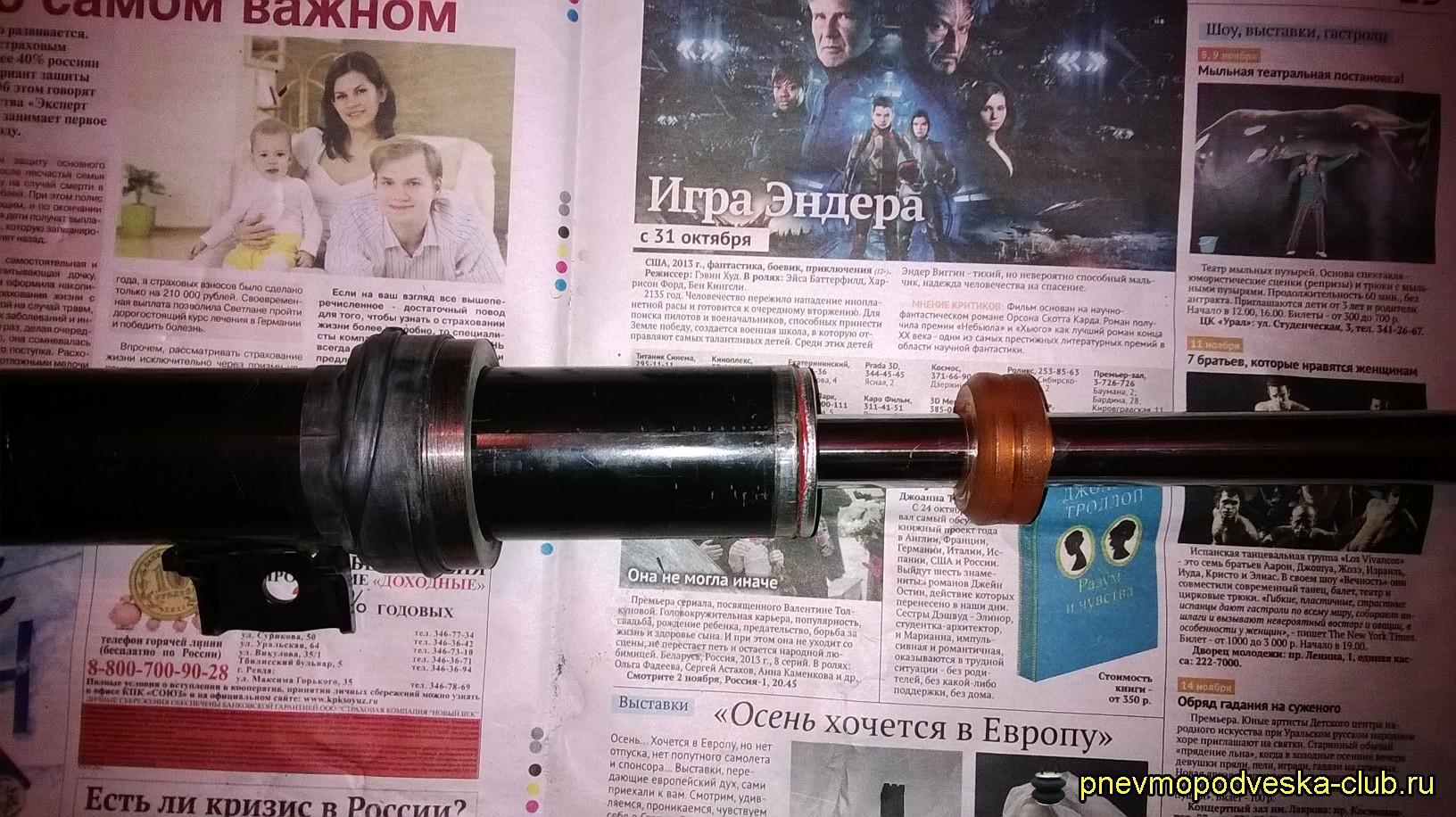 pnevmopodveska_1384625884__wp_20131114_0