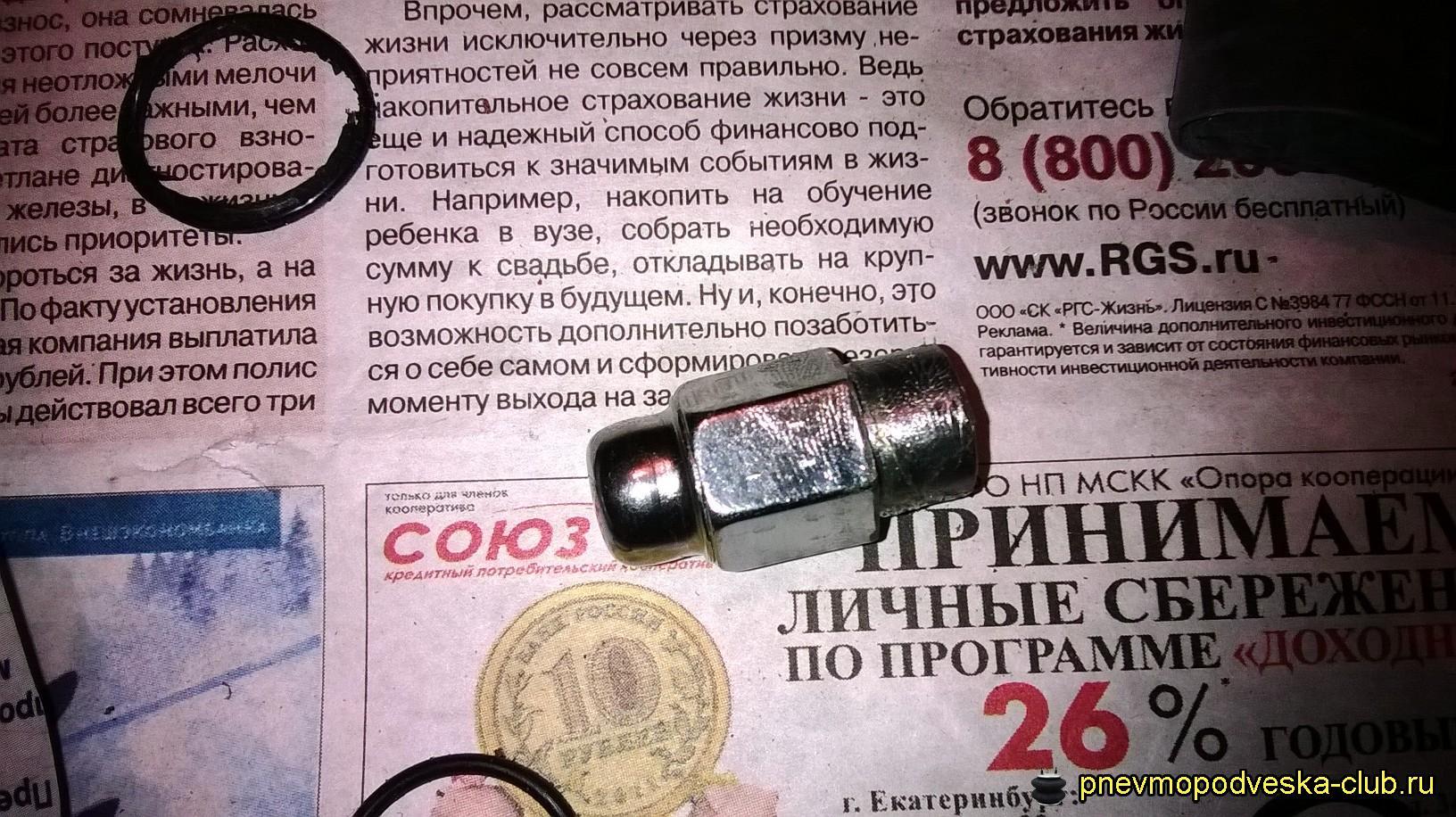 pnevmopodveska_1384626455__wp_20131114_0