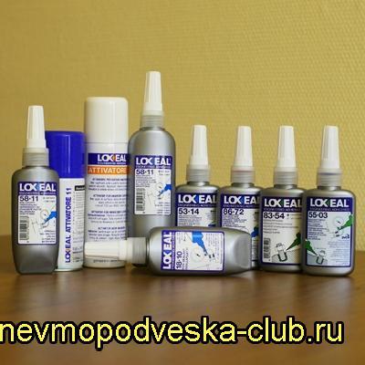 pnevmopodveska_1389818017__loxeal.jpg