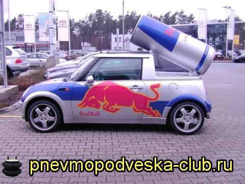 pnevmopodveska_1422739371__red20bull202.