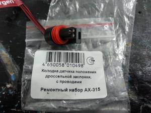 post-4335-0-55618200-1459099860_thumb.jpg
