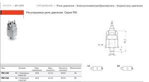 post-10998-0-58814300-1489310249_thumb.jpg