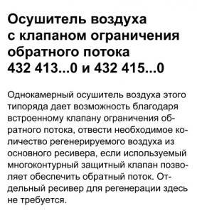 post-10998-0-78561300-1489446843_thumb.jpg