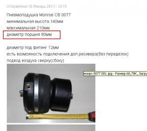 post-5-0-87508000-1367343498_thumb.jpg