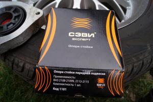 post-4380-0-13958000-1401042955_thumb.jpg