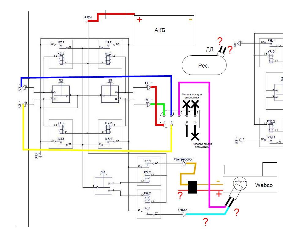 Схема электрическая.jpg