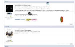 post-263-0-38452600-1379321244_thumb.jpg