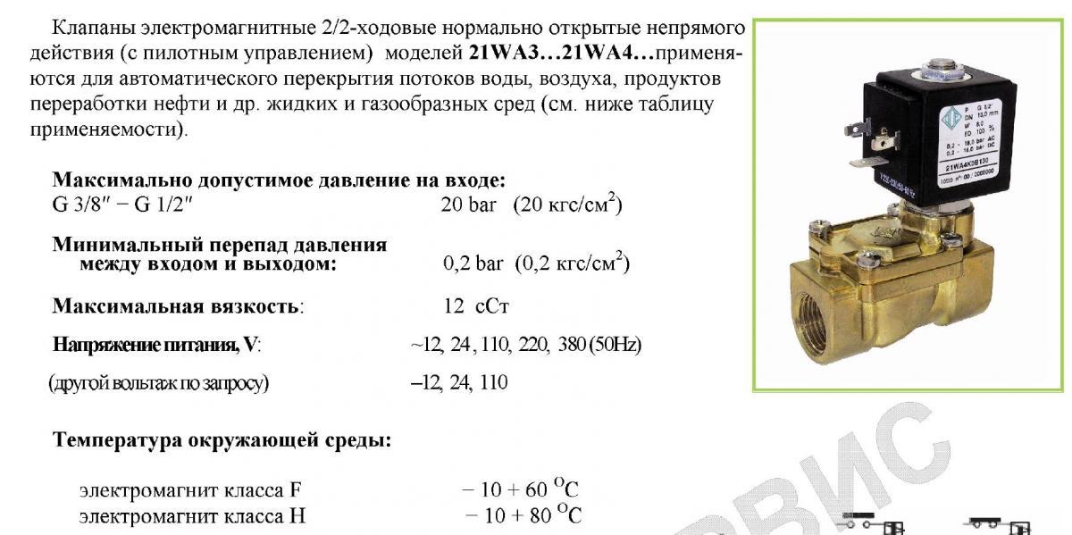 разгрузочный календарь маргариты королевой