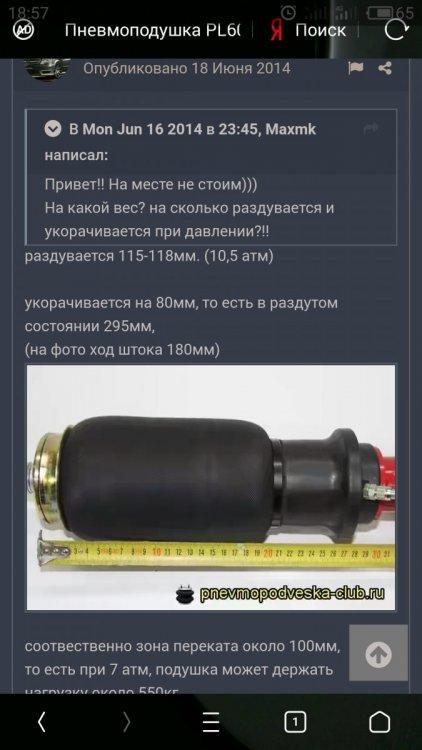 S80306-185758.jpg